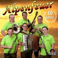 CD20 – 10 Jahre Jubiläums-CD – Alpenfeuer