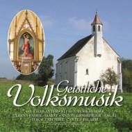 CD22 – Cantus Hilaris – Geistliche Volksmusik